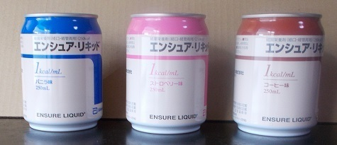 価格 エンシュア リキッド 缶